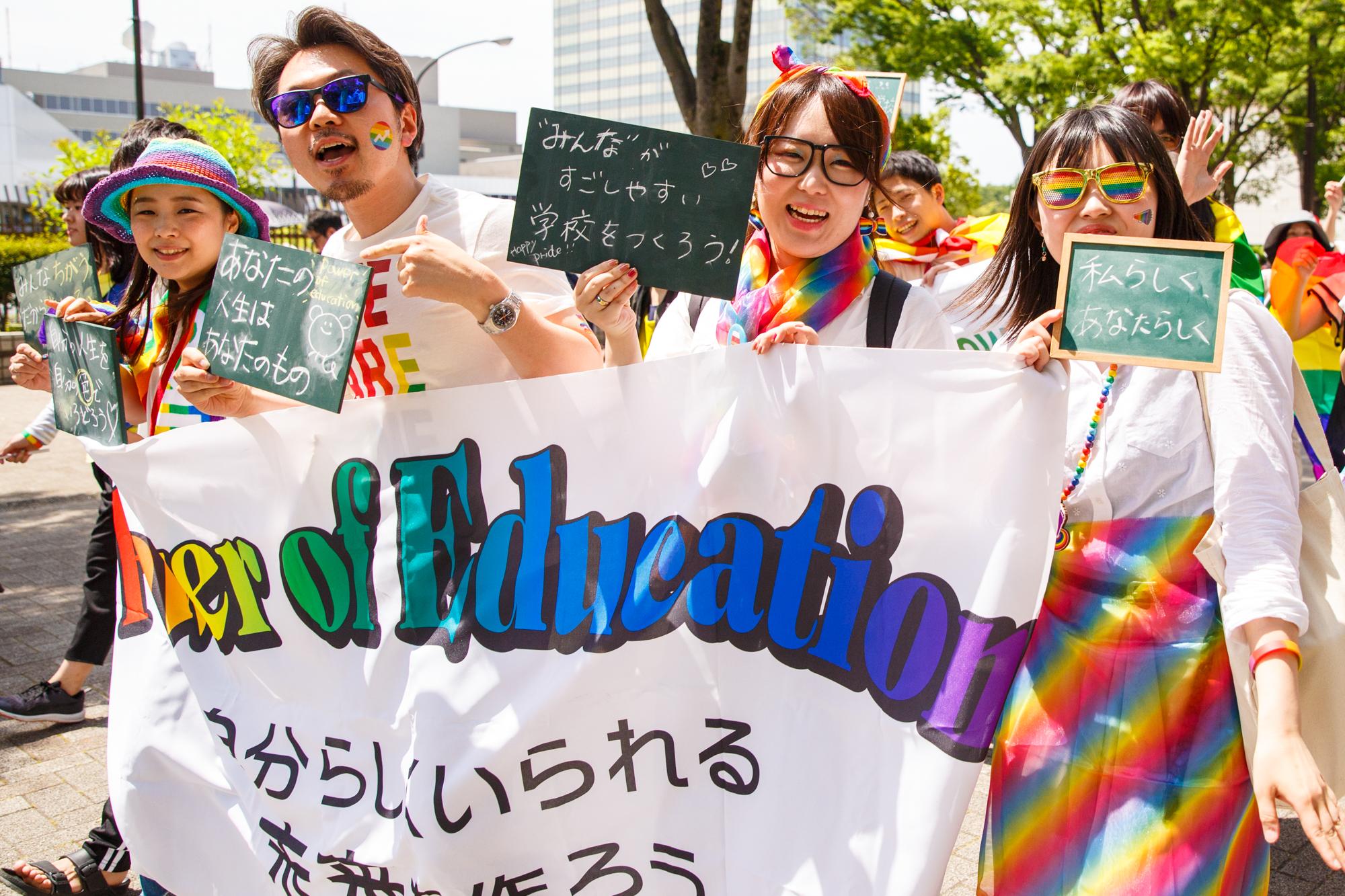 Photo of the Day - 東京レインボープライド 2018