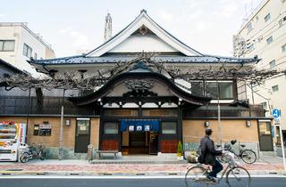 Akebono-yu