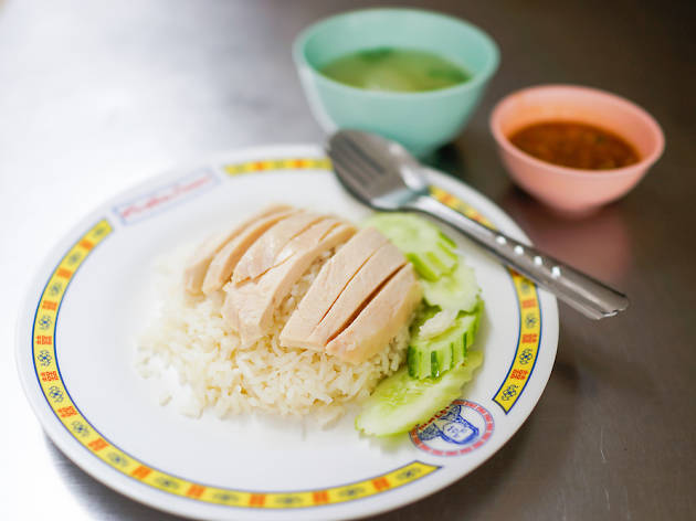 Bangkok street food chicken rice