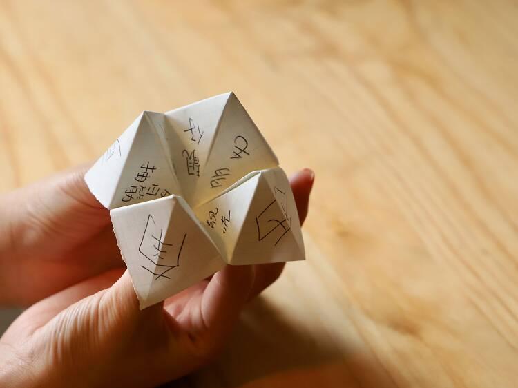Paper fortune teller (東南西北)