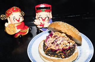 Kung Fu Burger's vegan beetroot patty