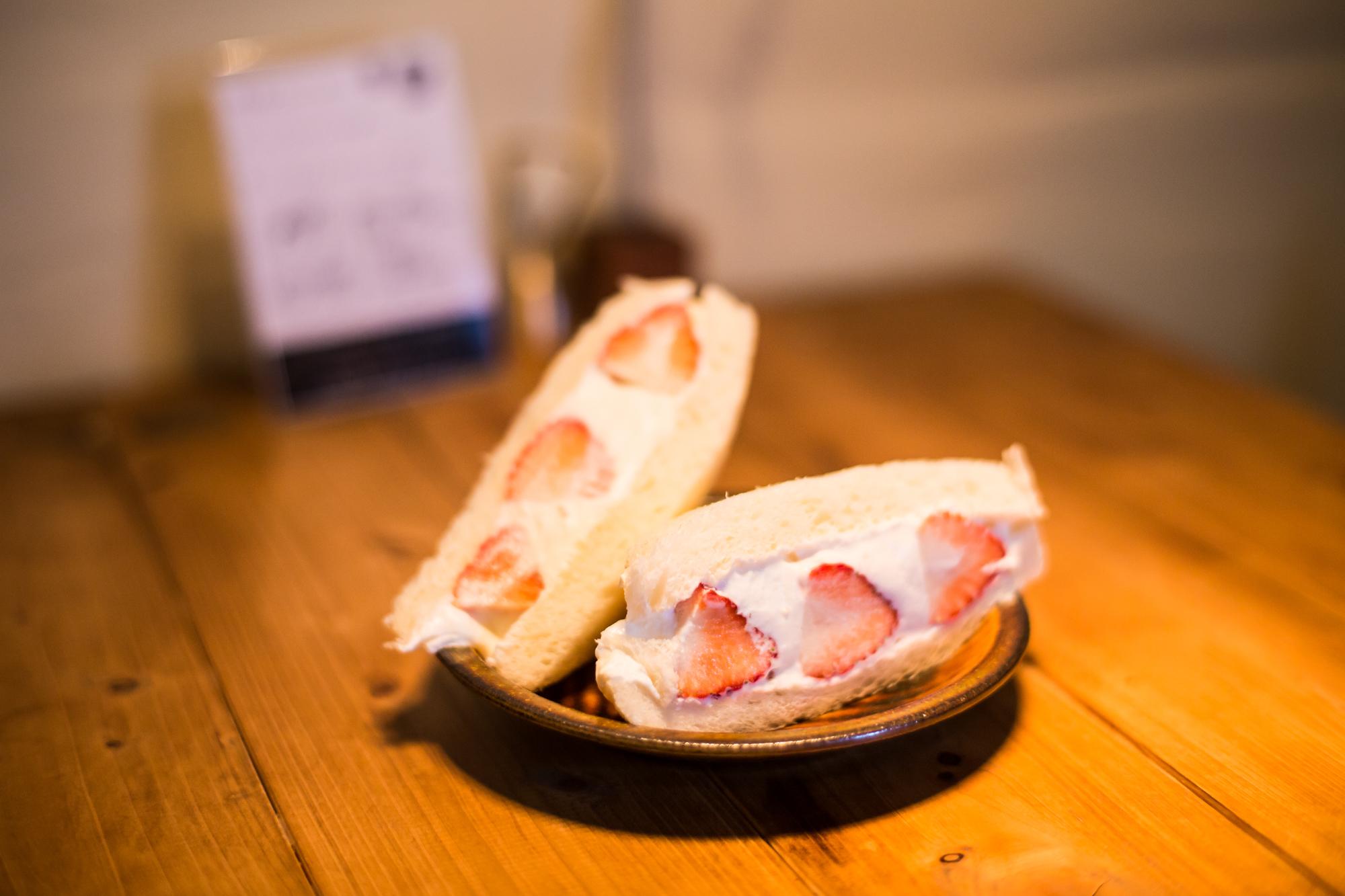 Café Tsumuguri