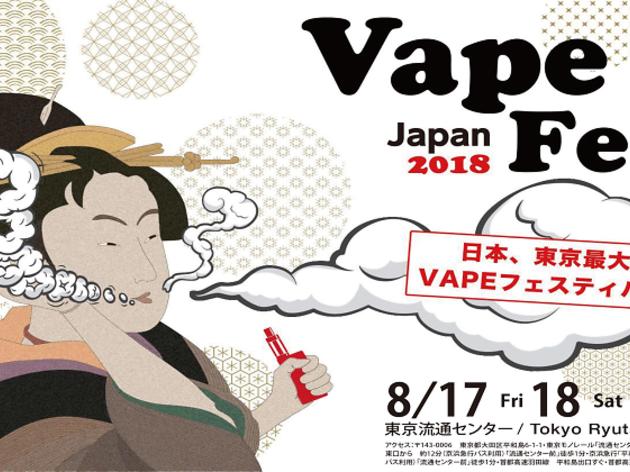 VAPE FES JAPAN