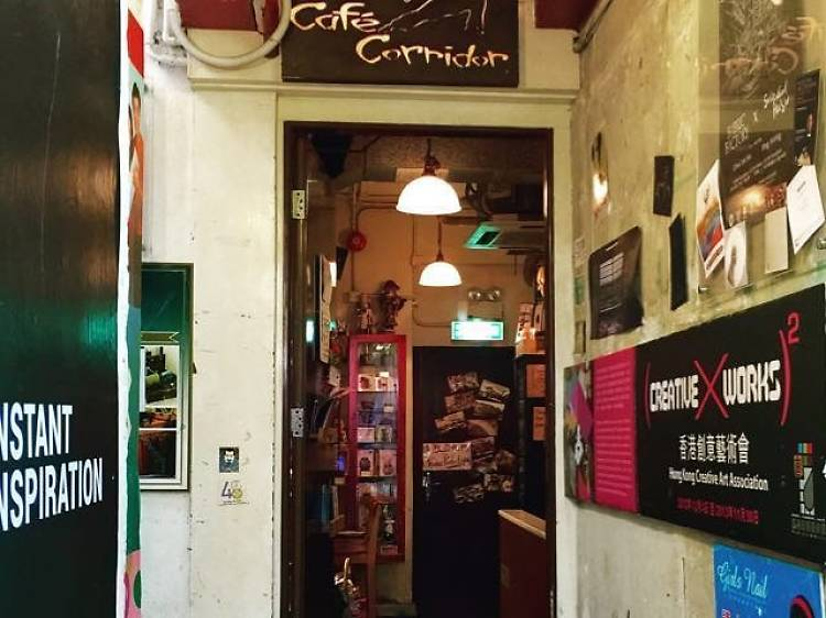 Café Corridor