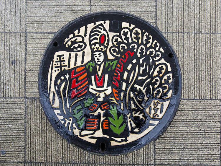 Man in Hachioji