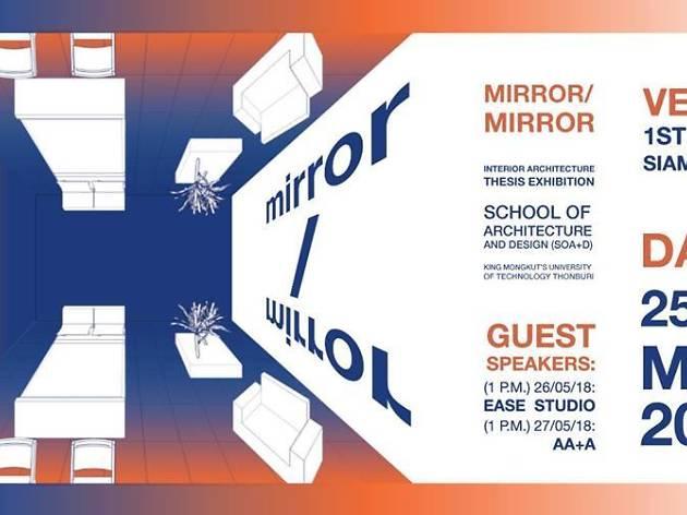 Mirror/Mirror: Interior Architecture Thesis Exhibition