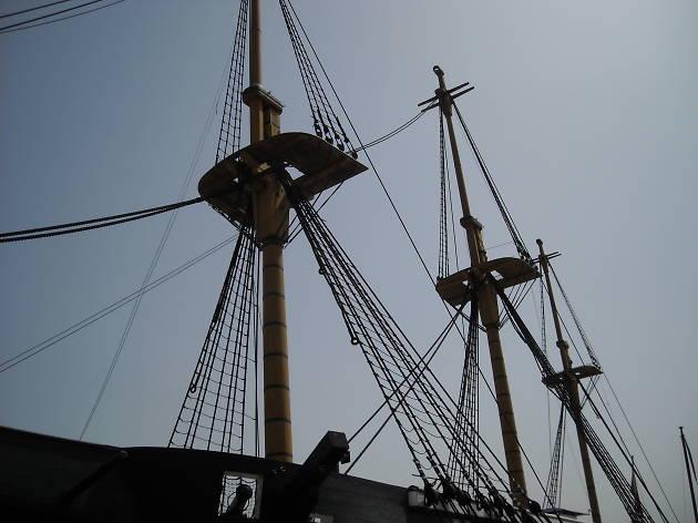 Fragata D. Fernando II e Glória