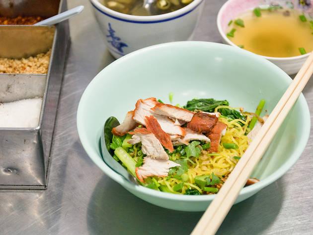 Bangkok egg noodles