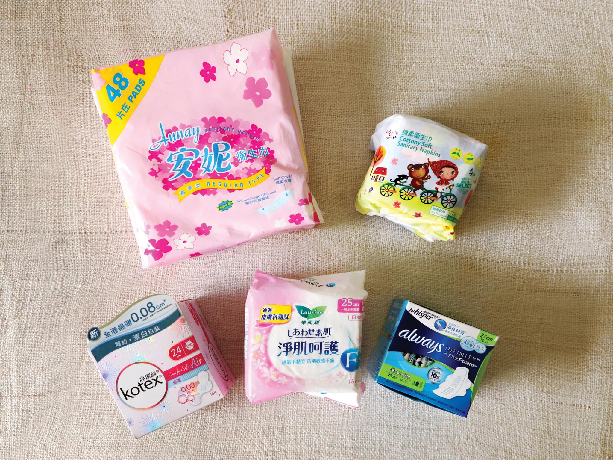 Sanitary pads 衛生巾
