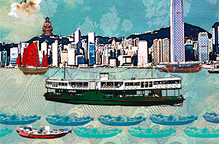 Louise Hill - We Love Hong Kong
