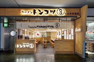 Tonkotsu 8