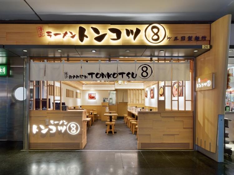 Grab some late-night grub at Tonkotsu 8