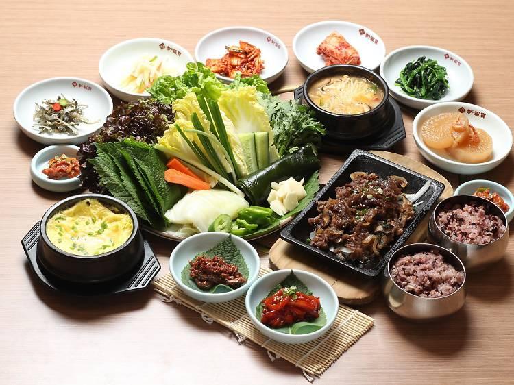 新羅寶韓國餐廳