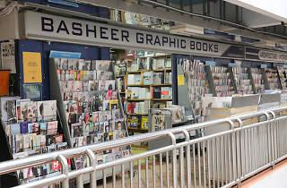 Basheer Graphics Books
