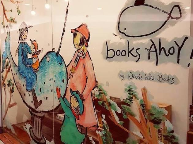 Books Ahoy!