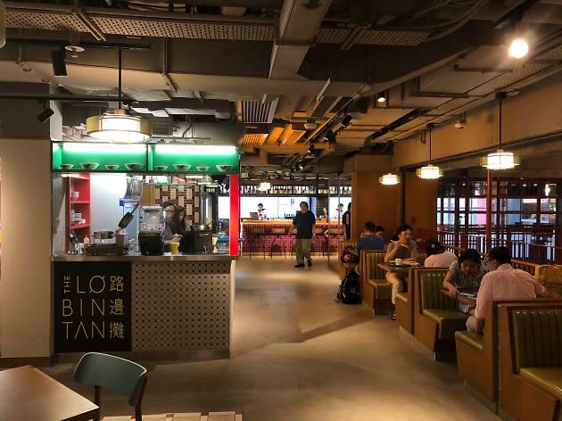 Eaton Food Hall︰匯聚11家特式食店
