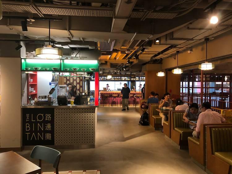 Eaton FoodHall︰匯聚十家特式食店