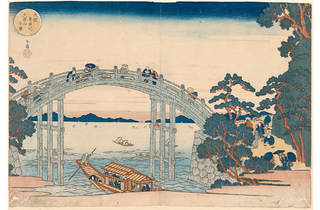(Yashima Gakutei 'Stone bridge over the Aji River at Mt. Tempō (Osaka Ajikawa, Tempōzan Ishibashi)' c. 1834)