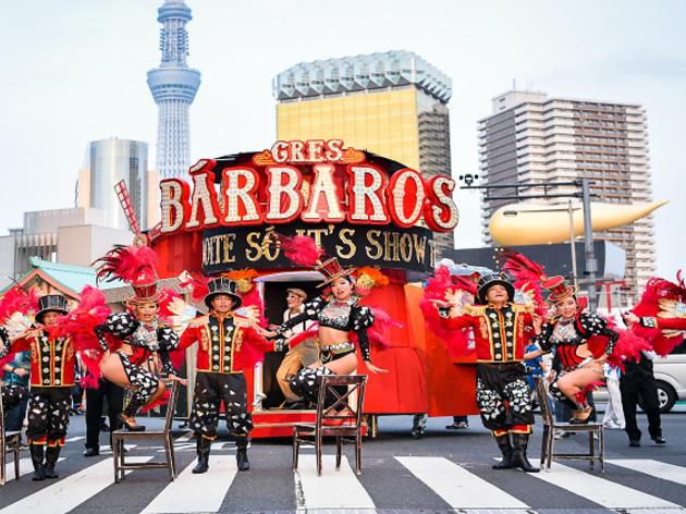 写真提供:浅草サンバカーニバル