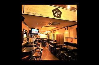 英国パブ フットニック 恵比寿店