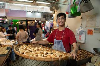 Ki Tsui 奇趣餅家