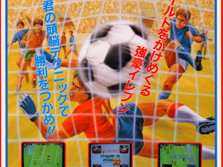 Tecmo World Cup 90/ARCADE