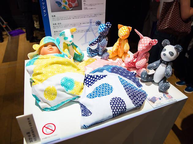 Tokyo Honzome Tenugui Okurumi baby wrappers