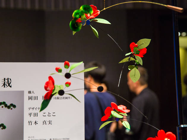 Yuragi Bonsai mobile decorations