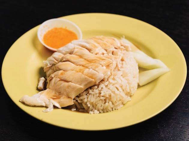 Tian Tian Chicken