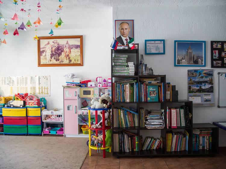 Centro Cultural Rusia-México