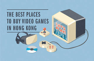 Best places to buy video games in HK
