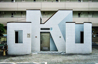 There's an entire Instagram account about Japan's public toilets