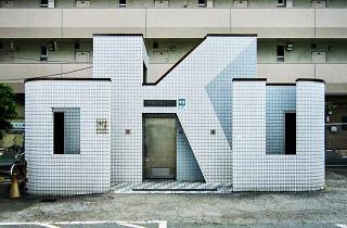 Public toilets Instagram
