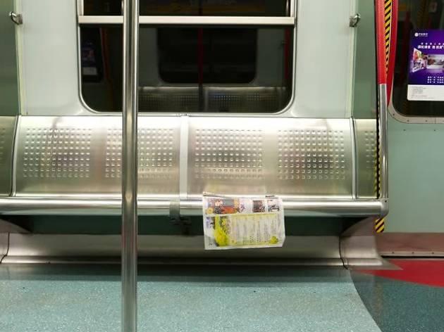 MTR ghost train