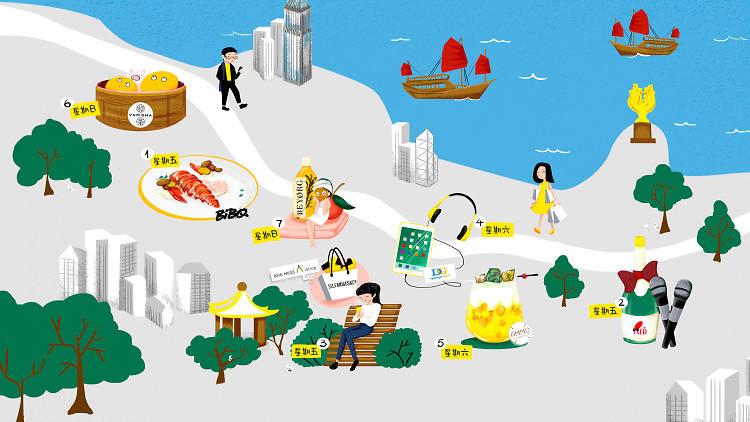 Asia Miles Hong Kong map (ZH)