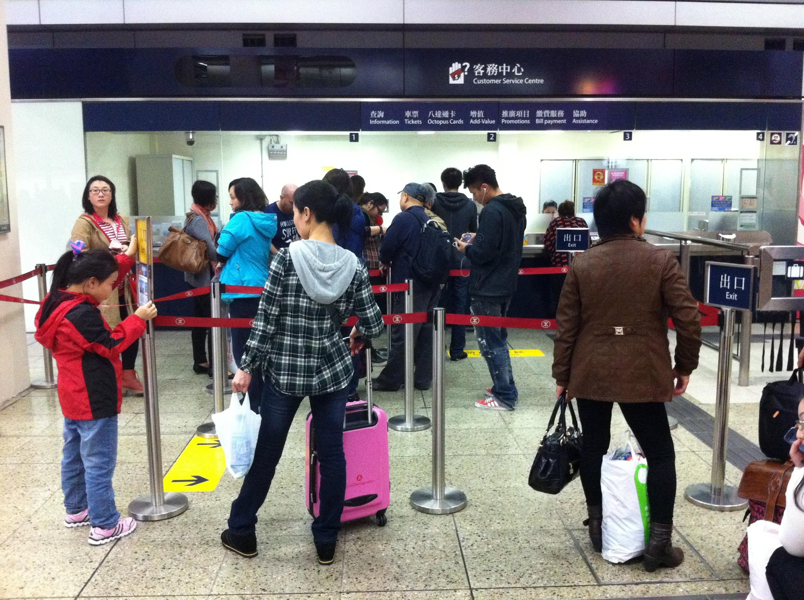 MTR suitcase