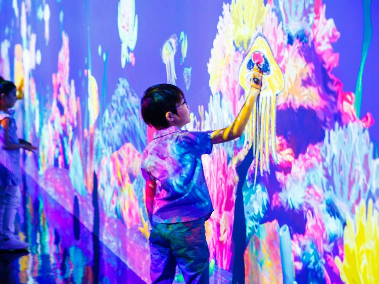 Future Park: Sketch Aquarium