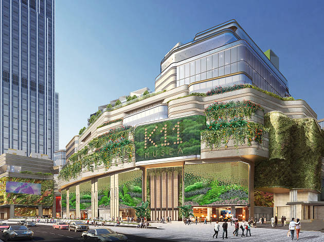 Asia's largest MoMA Design Store to open in Hong Kong this August