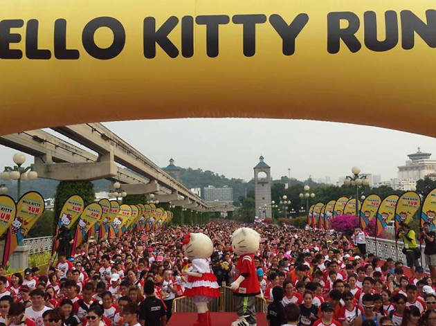 Carrera Hello Kitty Fun Run