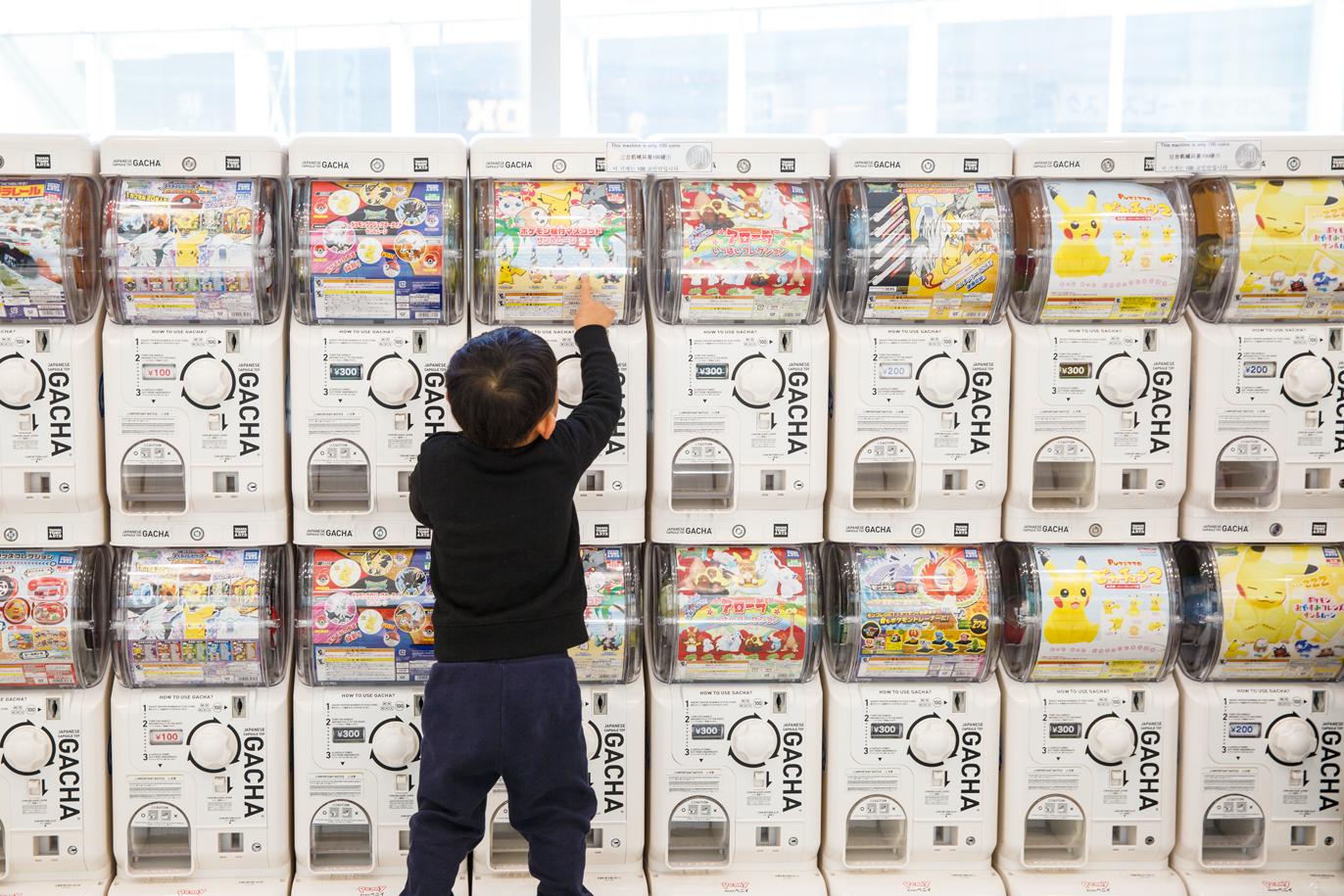 Haneda Capsule Toys