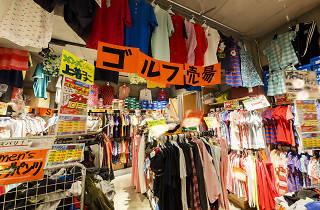 ロンドンスポーツ 神田テラス店