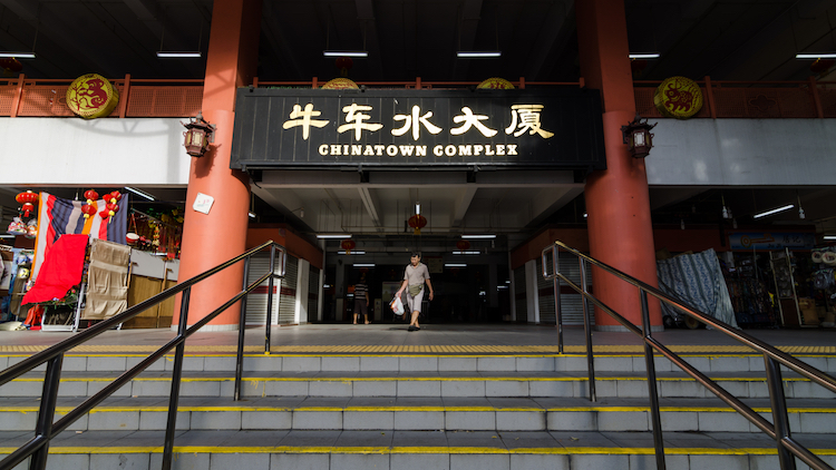 Chinatown Complex Market & Food Centre