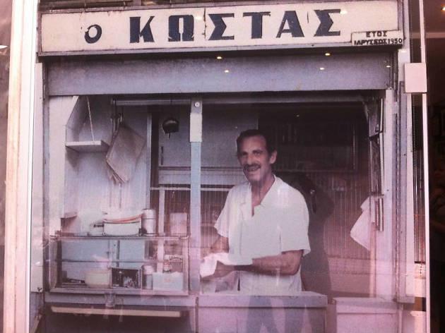O Kostas