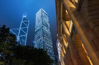 Cheung Kong Center