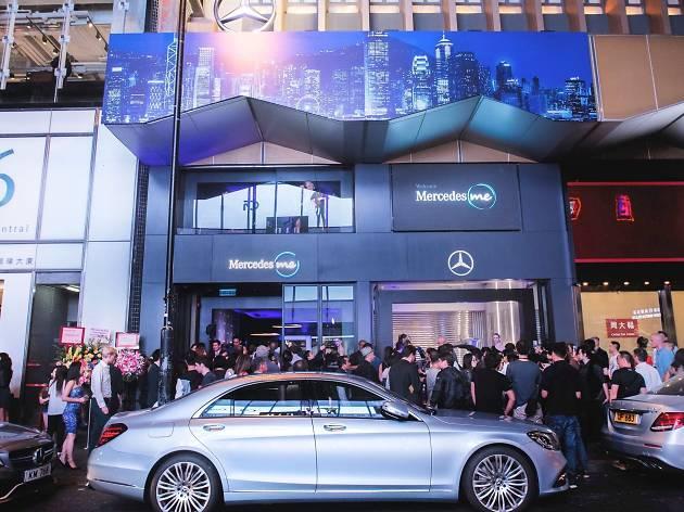 Mercedes Me Store