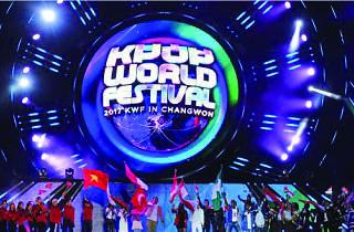 2018 K-Pop World Festival