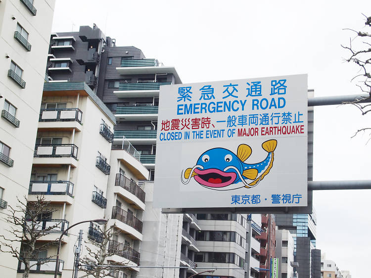 Tokyo Q&A: Why is there a catfish on roadside signs?