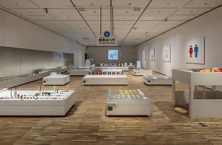 Design Ah! Exhibition