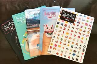 タイムアウト東京マガジンを入手できるスポット