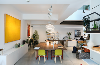 Banema Studio